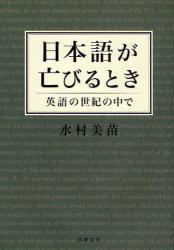 horobiru32157995.jpeg