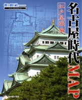 名古屋時代MAP